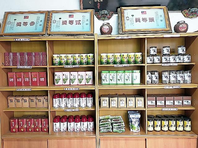 新竹關西高平茶廠德安炭焙茶